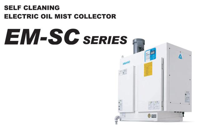 EM-SC Series