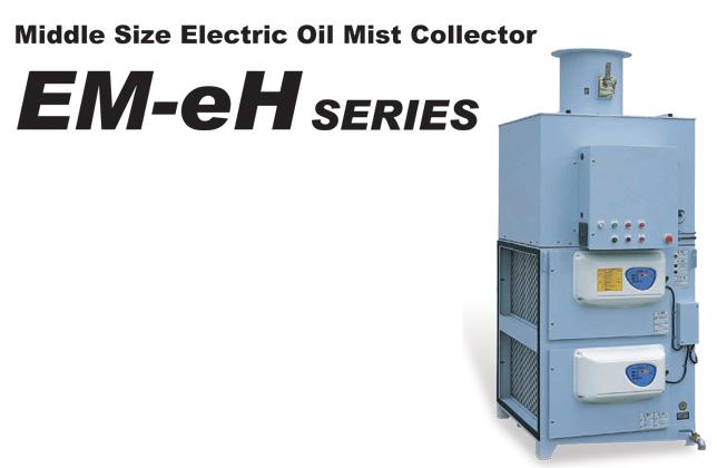 EM-eH Series