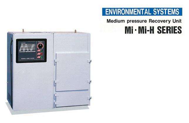 Mi-H Series