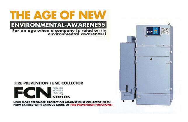FCN Series