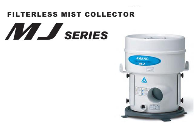 MJ Series