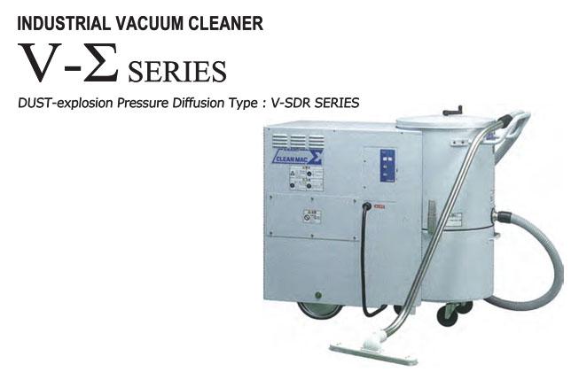 V-Sigma Series