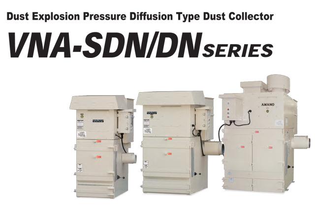 VNA SDN/DN Series